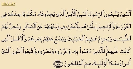 Surah Al-Araf, Verse 157